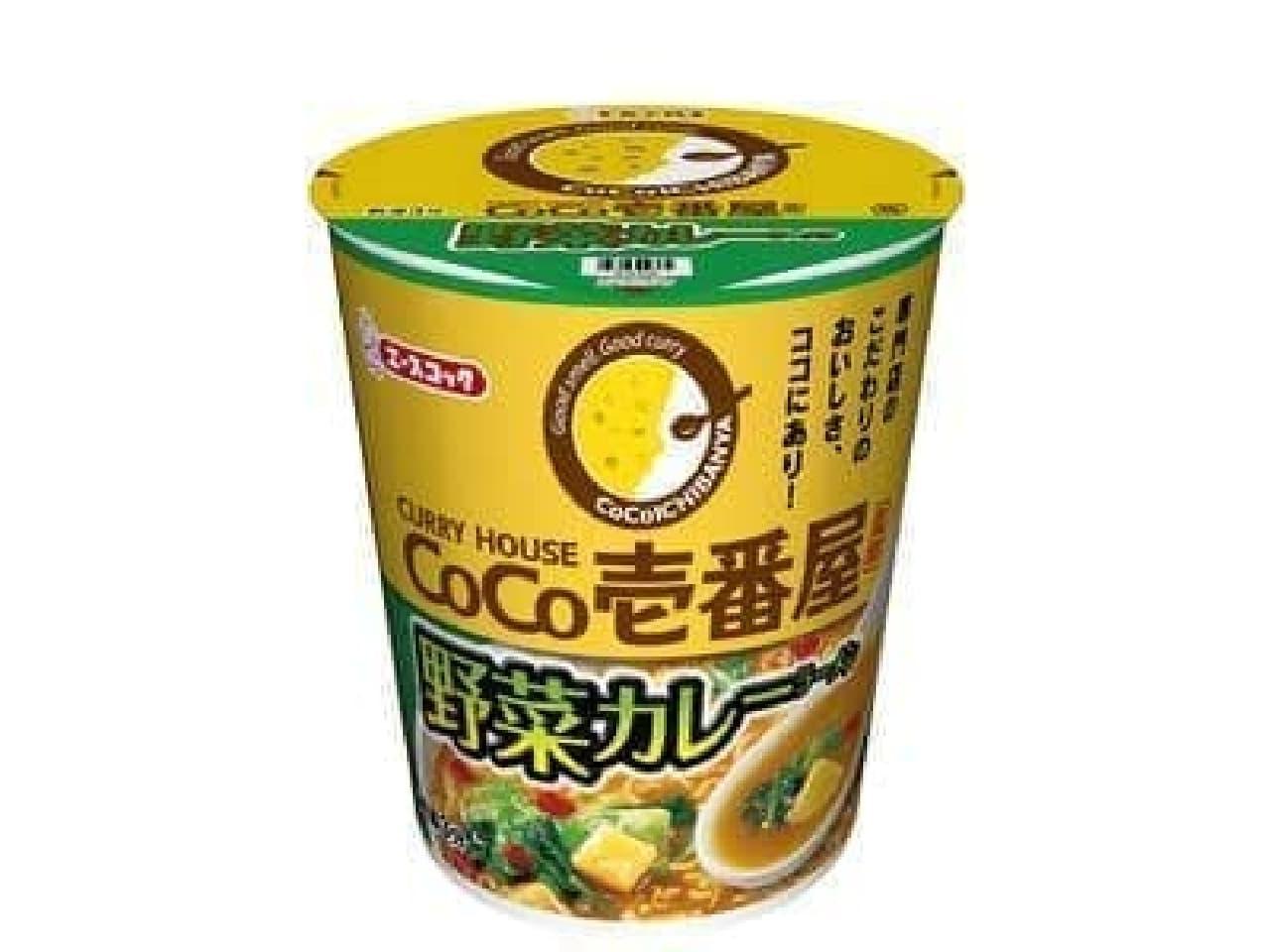 CoCo 壱番屋監修の野菜・牛コクカレーラーメンが新発売!