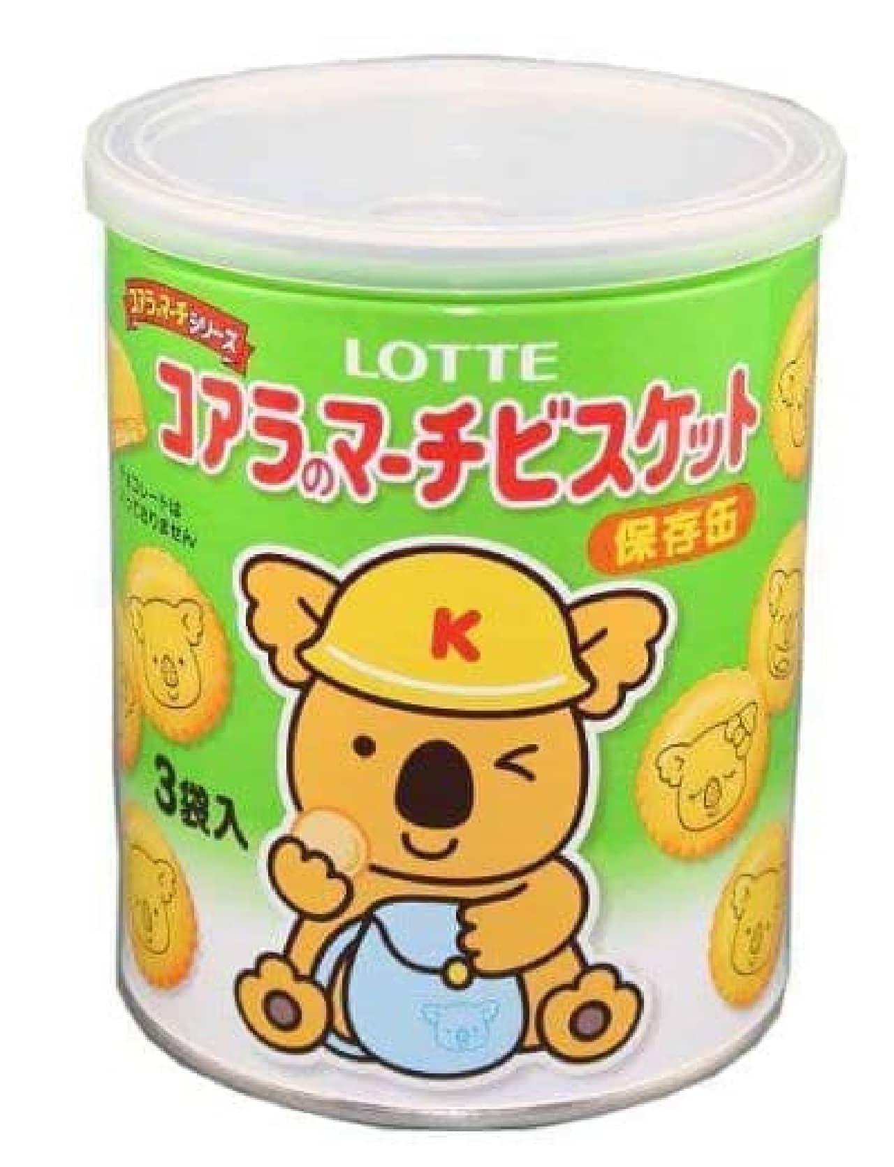 いつものお菓子が、もしものお菓子に―コアラのマーチ災害用保存缶  ヘルメットがキュートです