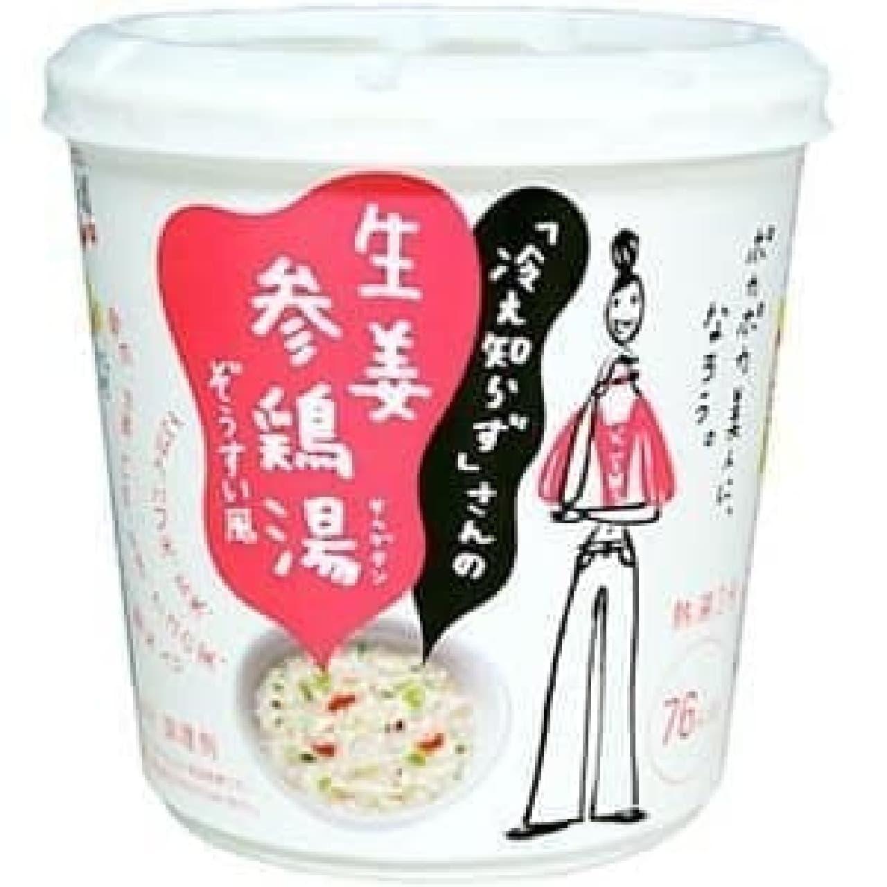 「冷え知らず」さんシリーズに、生姜担々スープごはんが新登場!