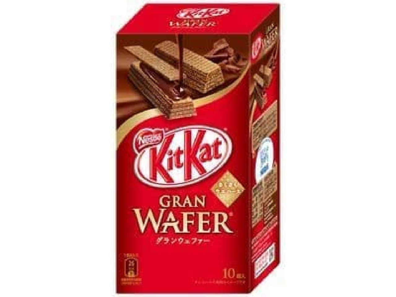 世界初!チョコレートでコーティングされていない「キットカット」が誕生