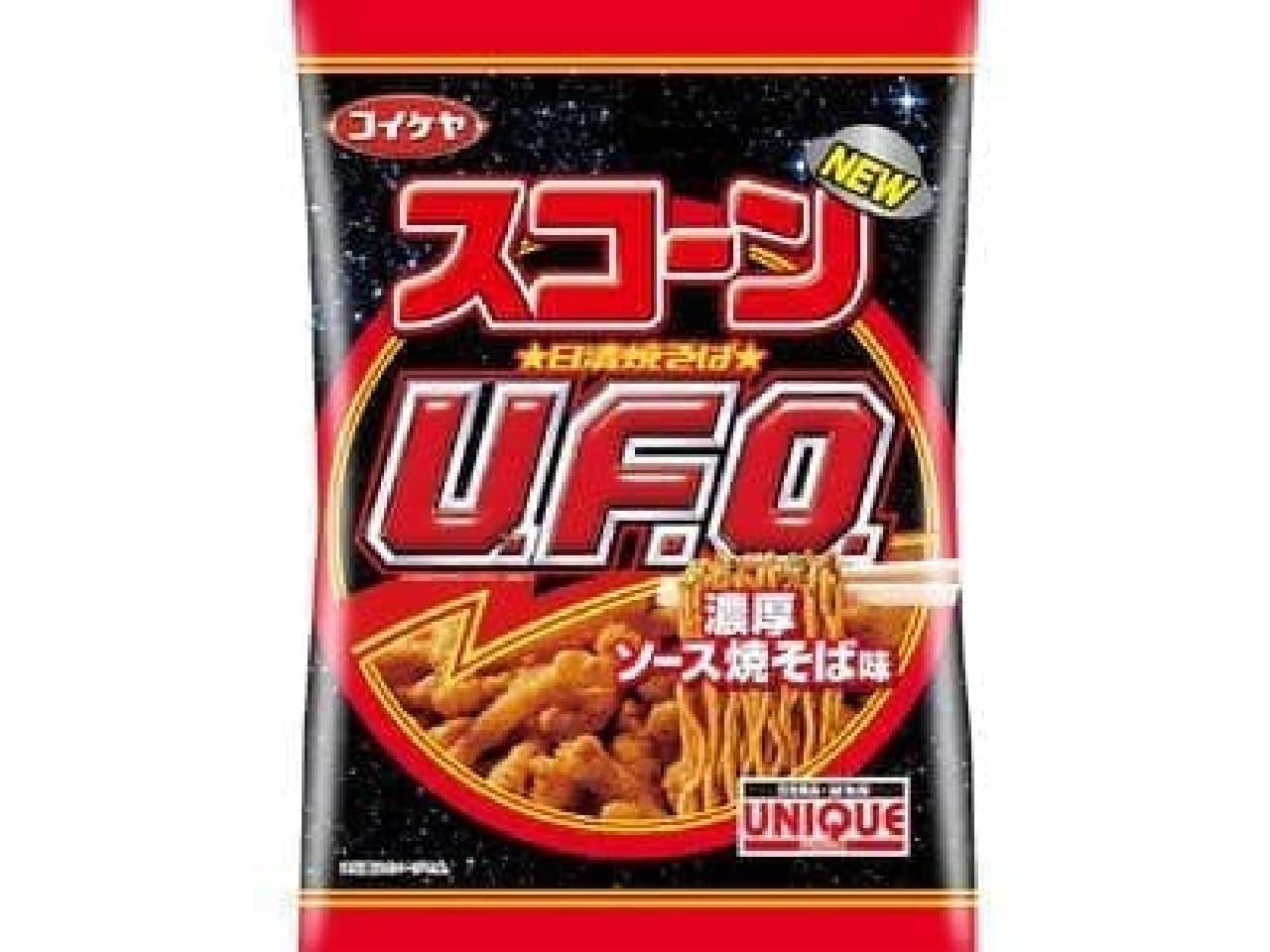日清とコイケヤの夢のコラボ?「スコーン 日清焼そばU.F.O. 濃厚ソース焼そば味」