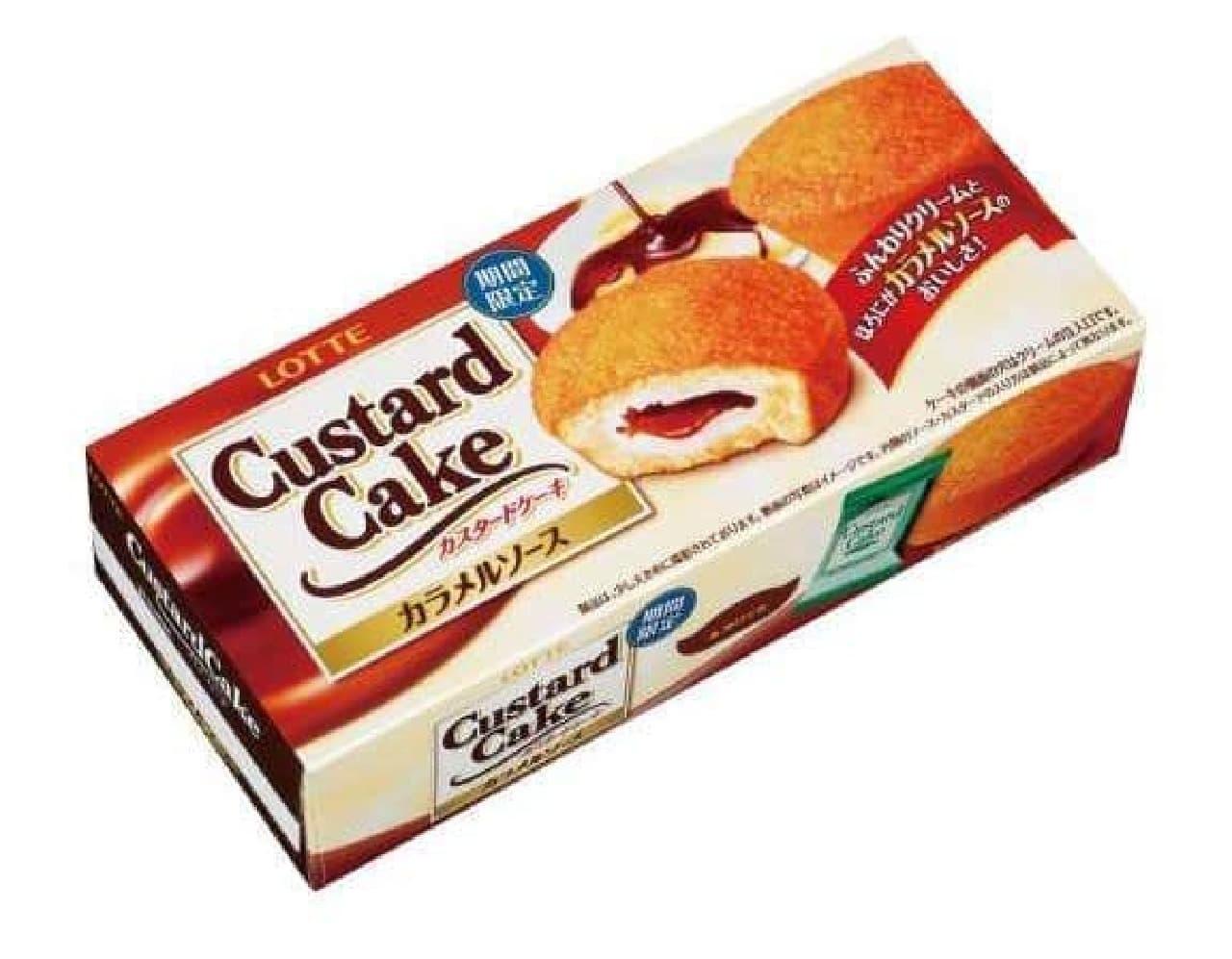 ロッテから9月の新商品―秋季限定のカスタードケーキやトリュフチョコなど
