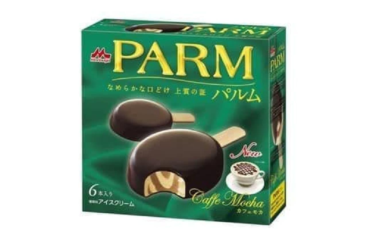 """PARM(パルム)に新商品!バニラとコーヒーがうずまき状に混ざり合う""""カフェモカ"""""""