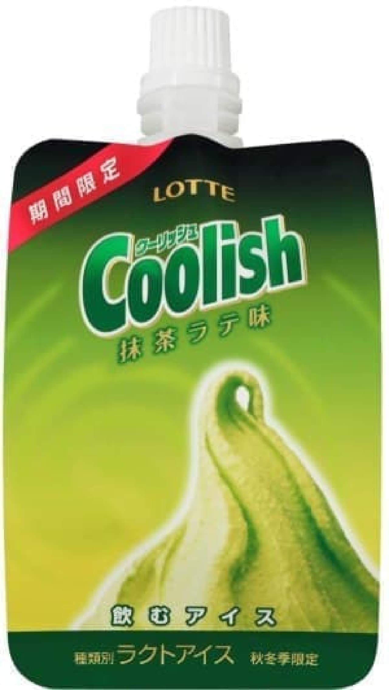 飲むアイス「クーリッシュ」に秋冬限定の抹茶ラテ味が登場!
