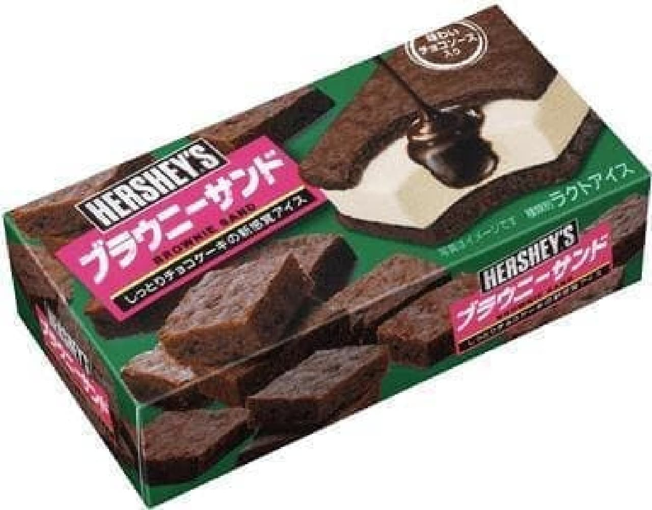 HERSHEY'S ブランドからブラウニーのサンドアイスが新登場!