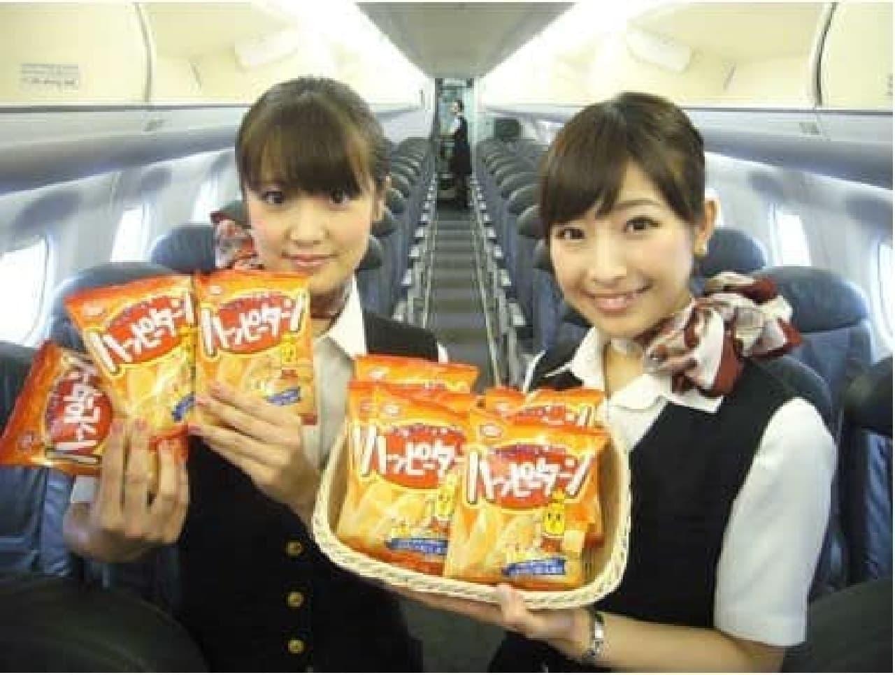 地元・新潟のハッピーターンをプレゼント!―新潟発着の JAL 便搭乗で11月20日まで