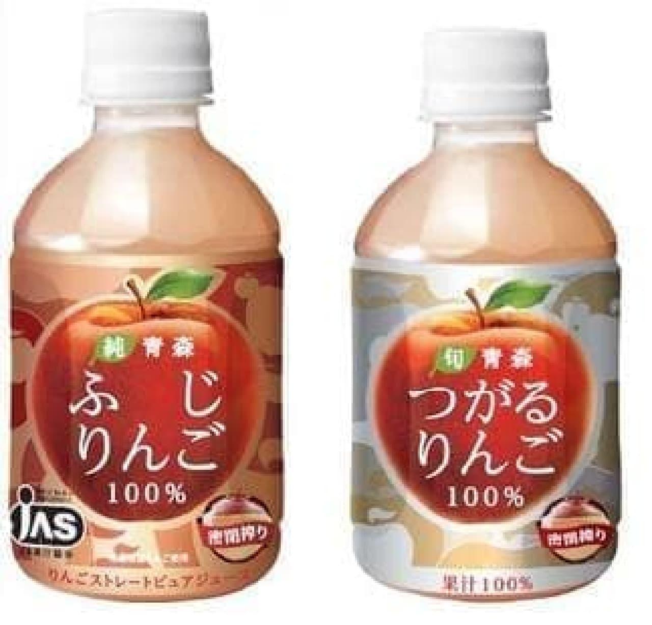 エキナカ限定!青森県産の「ふじ」「つがる」を使った100%ジュース2種が発売