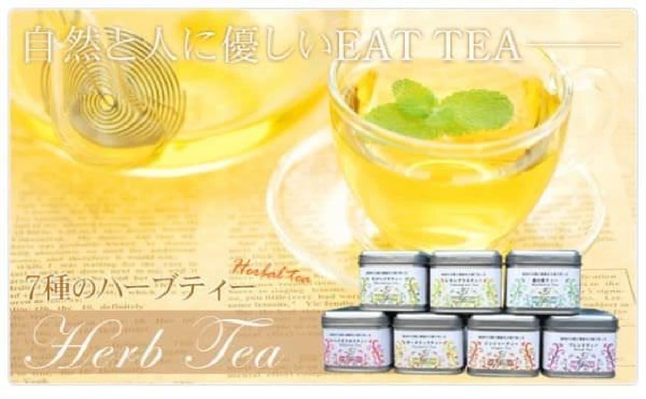 """""""食べるお茶""""―淹れ終わった茶葉を再利用できるハーブティー"""