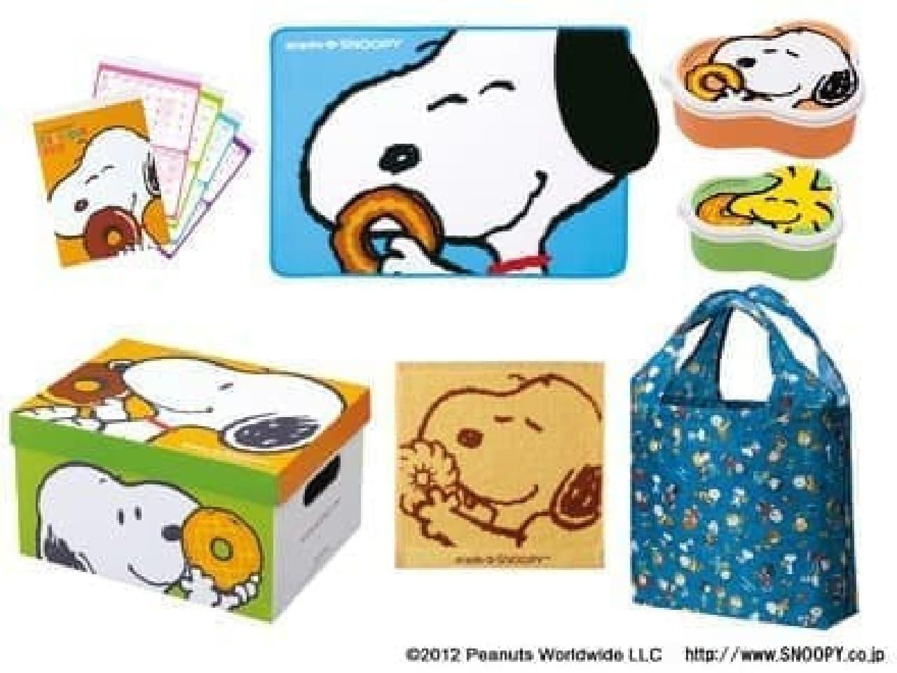 タオルやバッグは福箱限定ですよ!