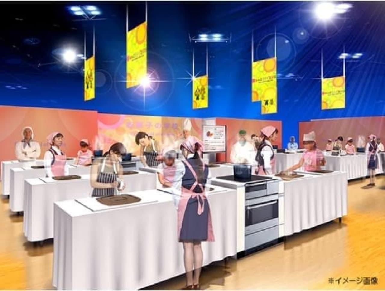 「お菓子の学校」イメージ