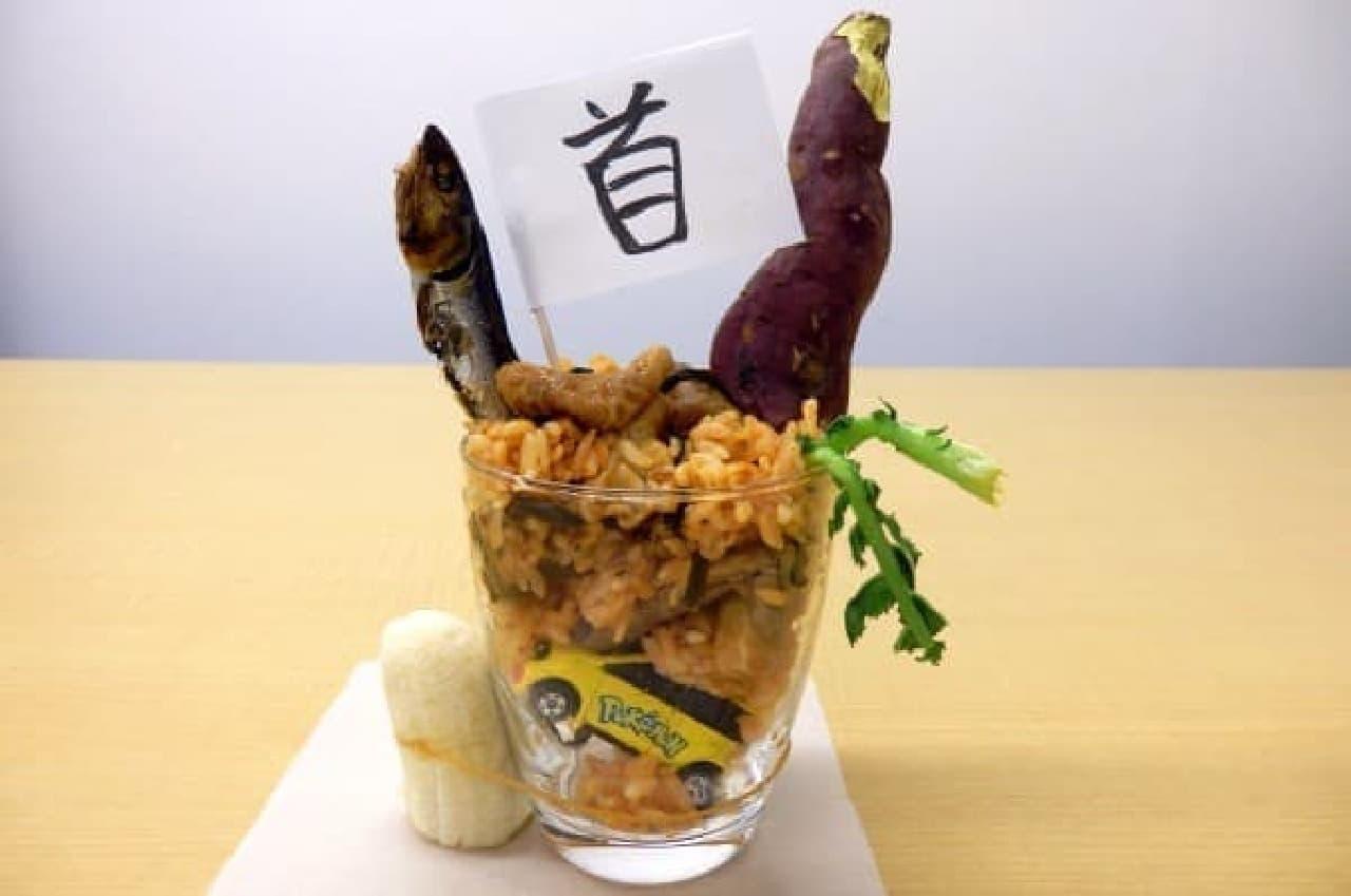 これはどの「マンガ飯」?