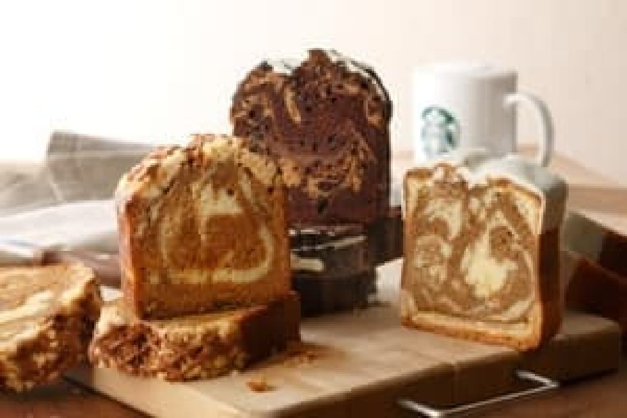 コーヒー&エスプレッソケーキ キャラメル マキアート(左)、  同 カフェ モカ(中)、  同 ラテ(右)