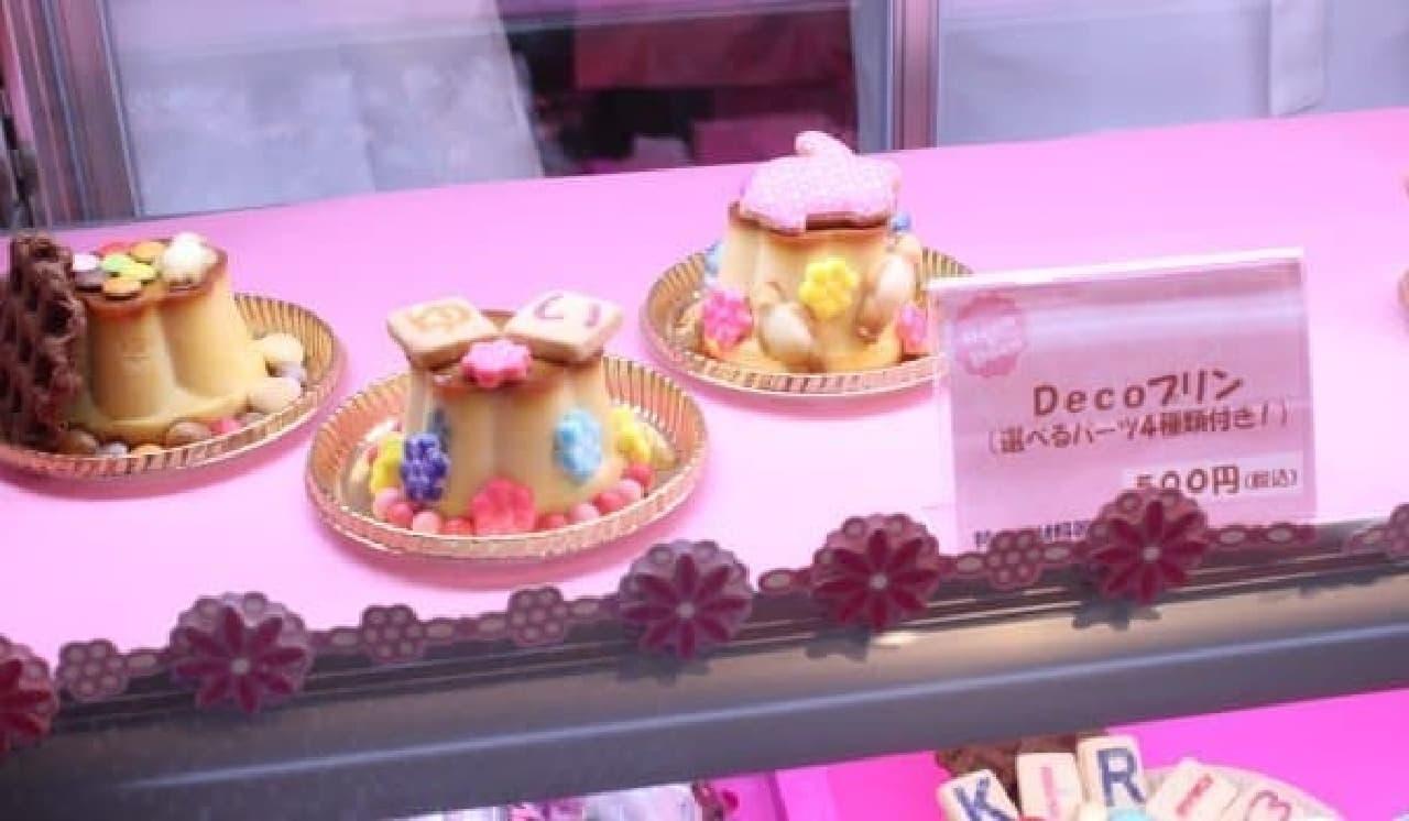 スイーツを好きなパーツで飾れる「Deco&Deco」は東京初出店