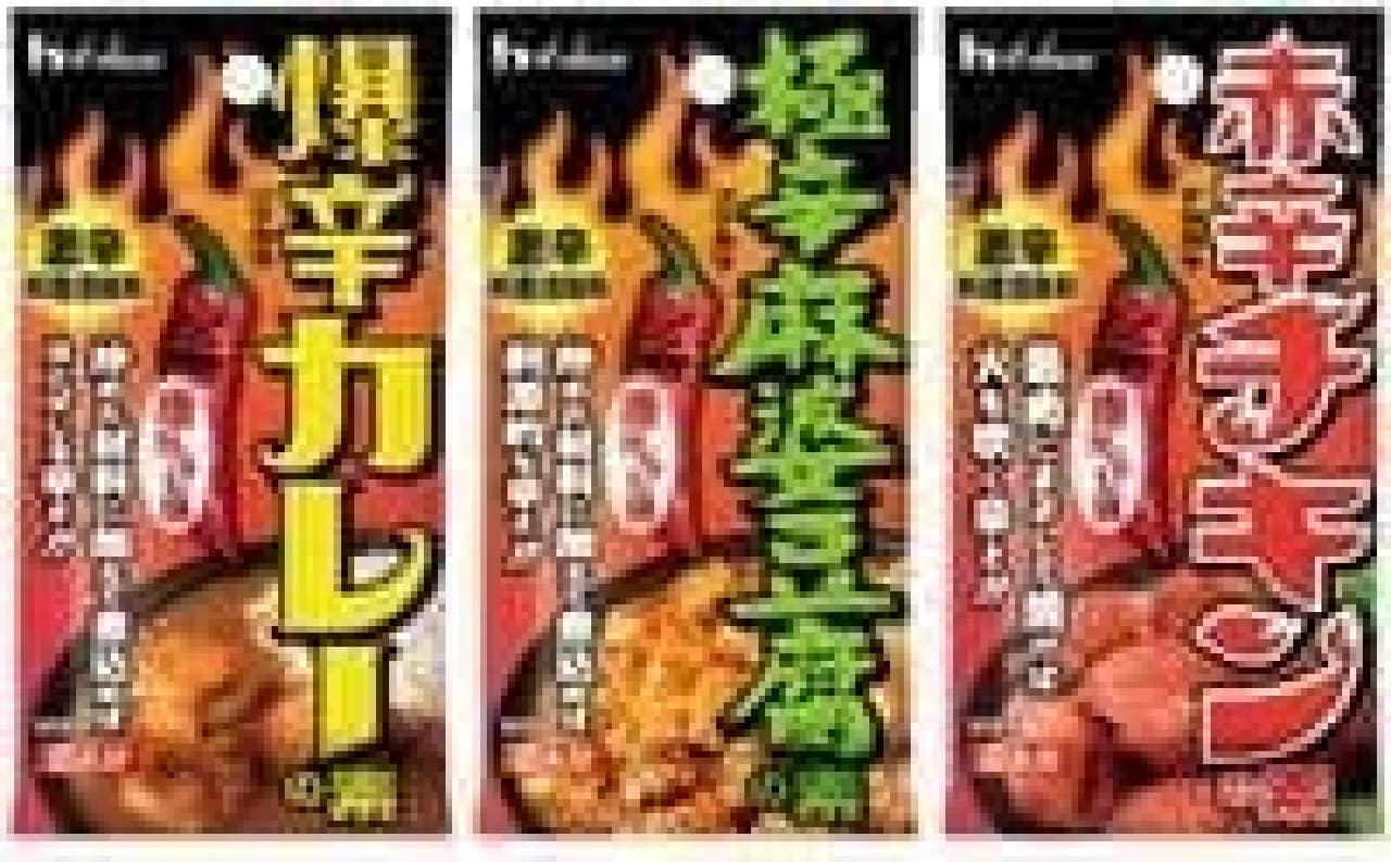 カレー・麻婆豆腐・チキンが辛くなる!