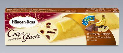 クレープグラッセ「バナナチョコレートブラウニー」