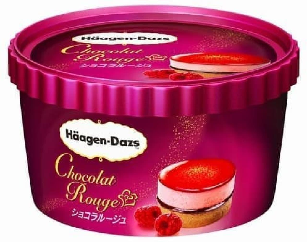 セブンイレブン限定のアイスクリーム『ショコラルージュ』