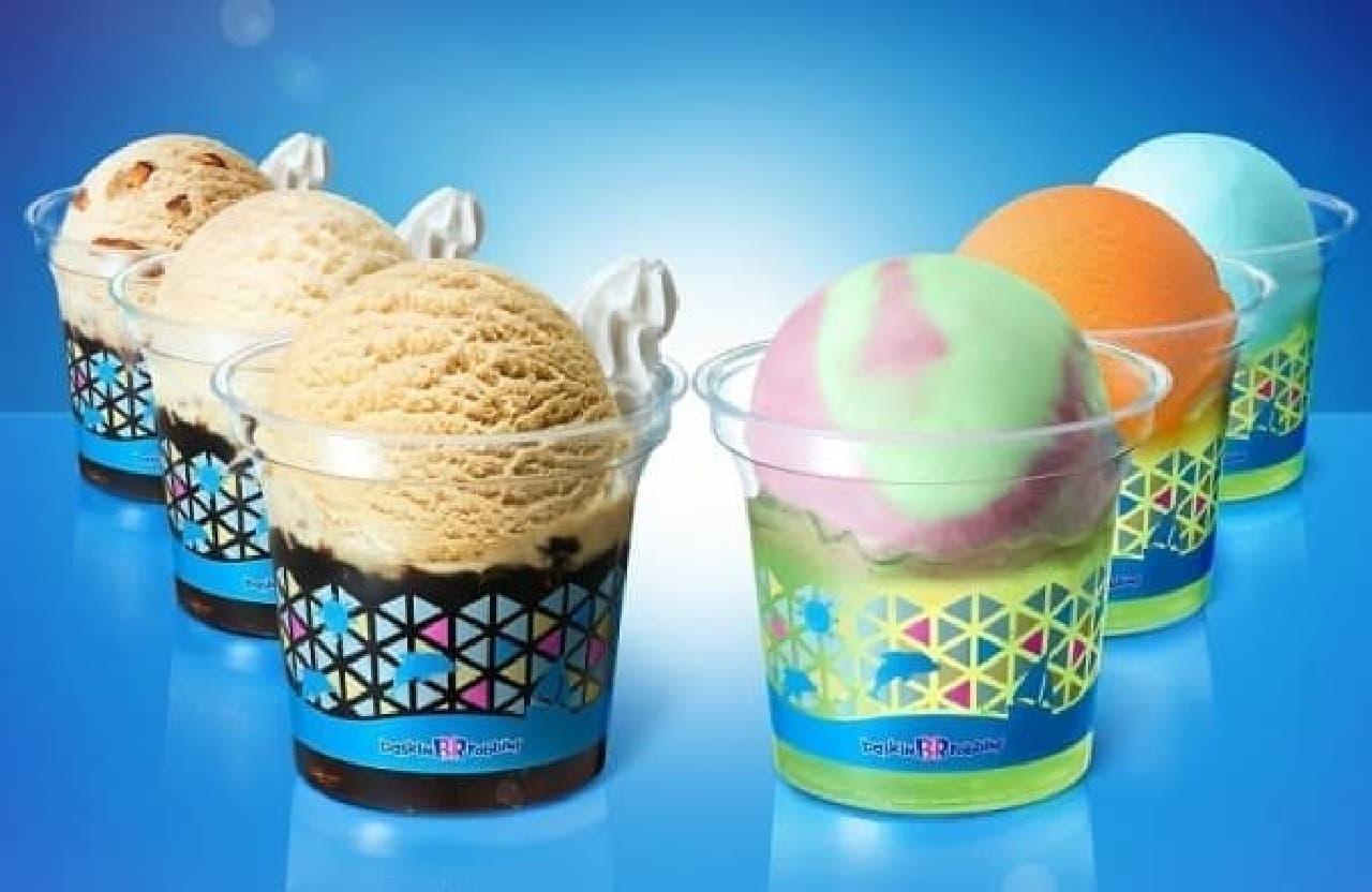 アイスとゼリーを混ぜれば、ドリンク感覚でも!