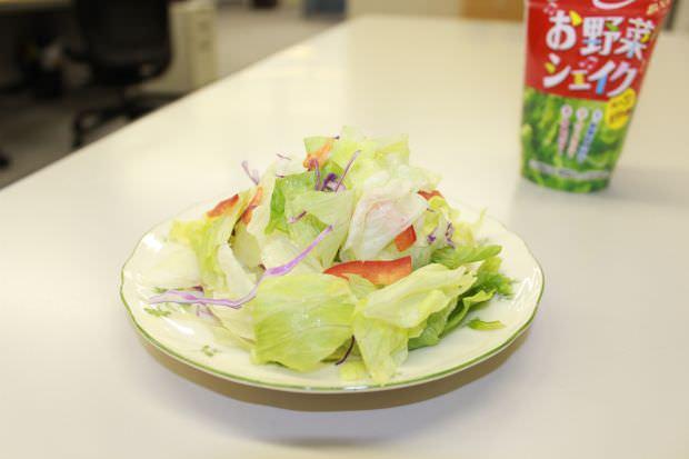 今回混ぜられる野菜たち