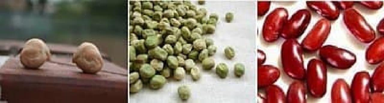 左から、ひよこ豆、青えんどう豆、赤いんげん豆