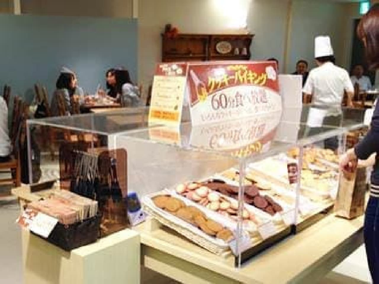「クッキーバイキング」が楽しめる!  (画像:ステラおばさんのクッキー 公式 Facebook ページ)