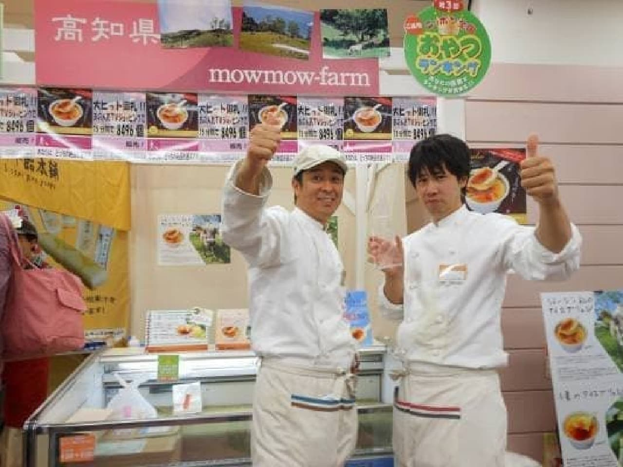 グランプリの喜びを語る mowmow-farm の春田聖史さん  (写真向かって左)