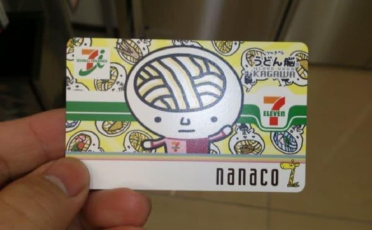 香川県限定「うどん脳イラスト入り nanaco カード」  [写真提供:@shnjou17 さん]