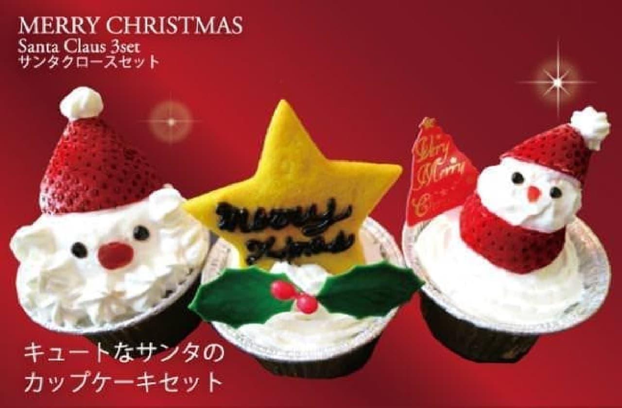 わんこ用クリスマスケーキ