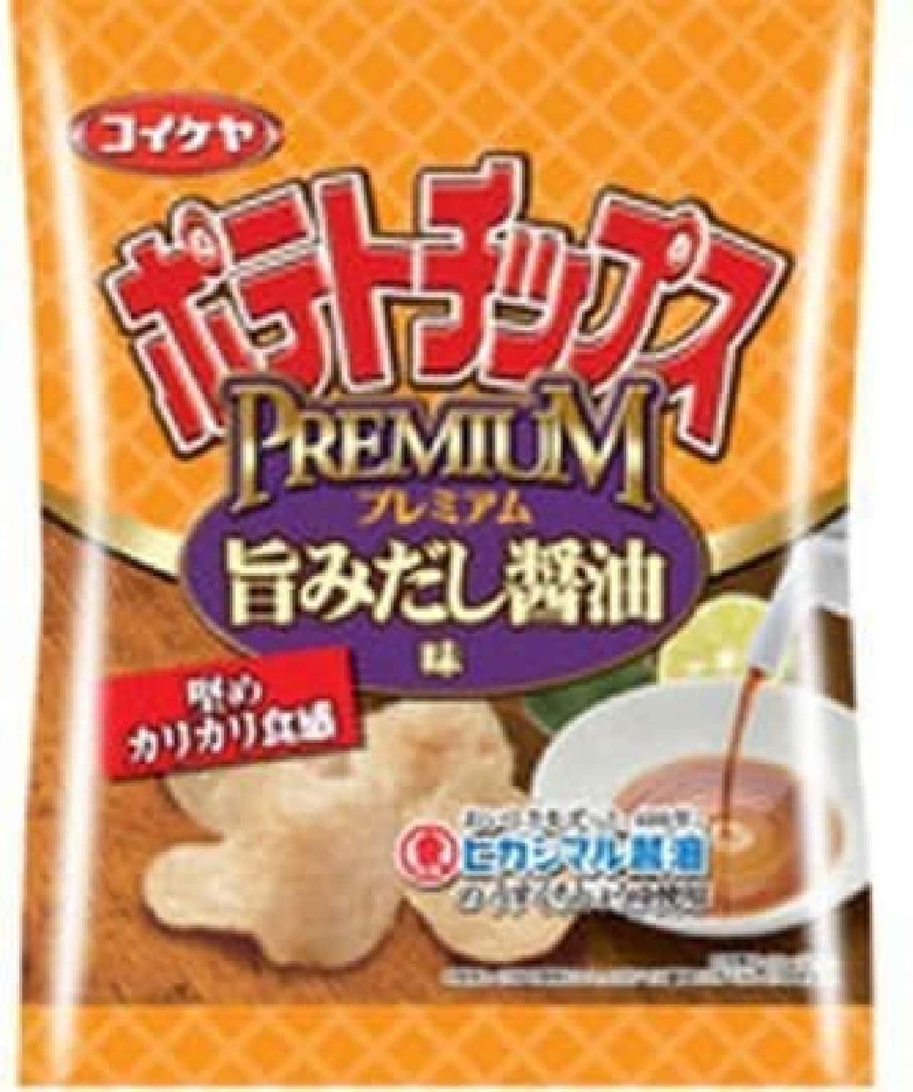 """ヒガシマル醤油の""""うすくちしょうゆ""""を使用"""