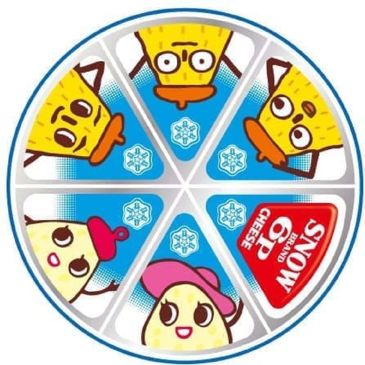 ポリンキーナ賞  「ポリンキー&ポリンキーナ スペシャルパッケージ 雪印 6Pチーズ」
