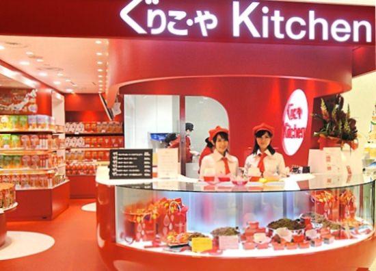 「ぐりこ・や Kitchen」では、できたてのお菓子を販売している