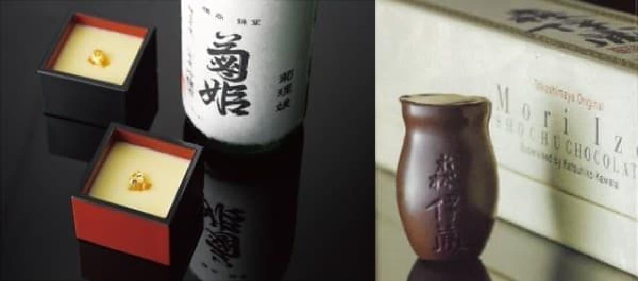 枡和楽 菊姫(左)、森伊蔵焼酎チョコレート(右)