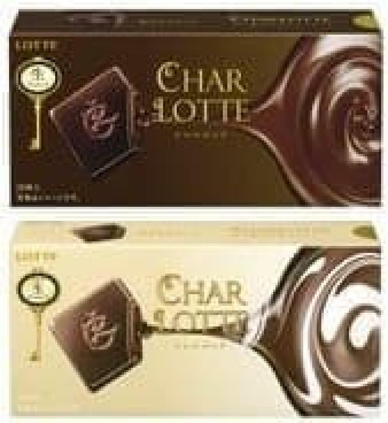 上が「生チョコレート」、下が「ミルク生チョコレート」