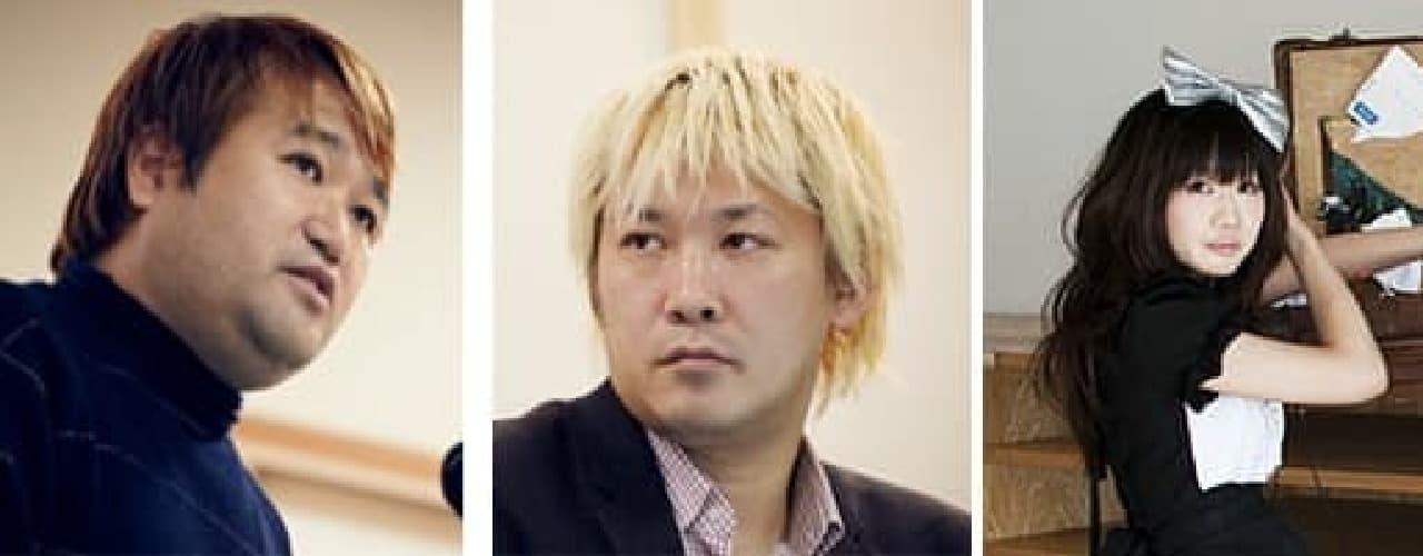 東浩紀氏(左)、津田大介氏(中央)、福嶋麻衣子氏(右)
