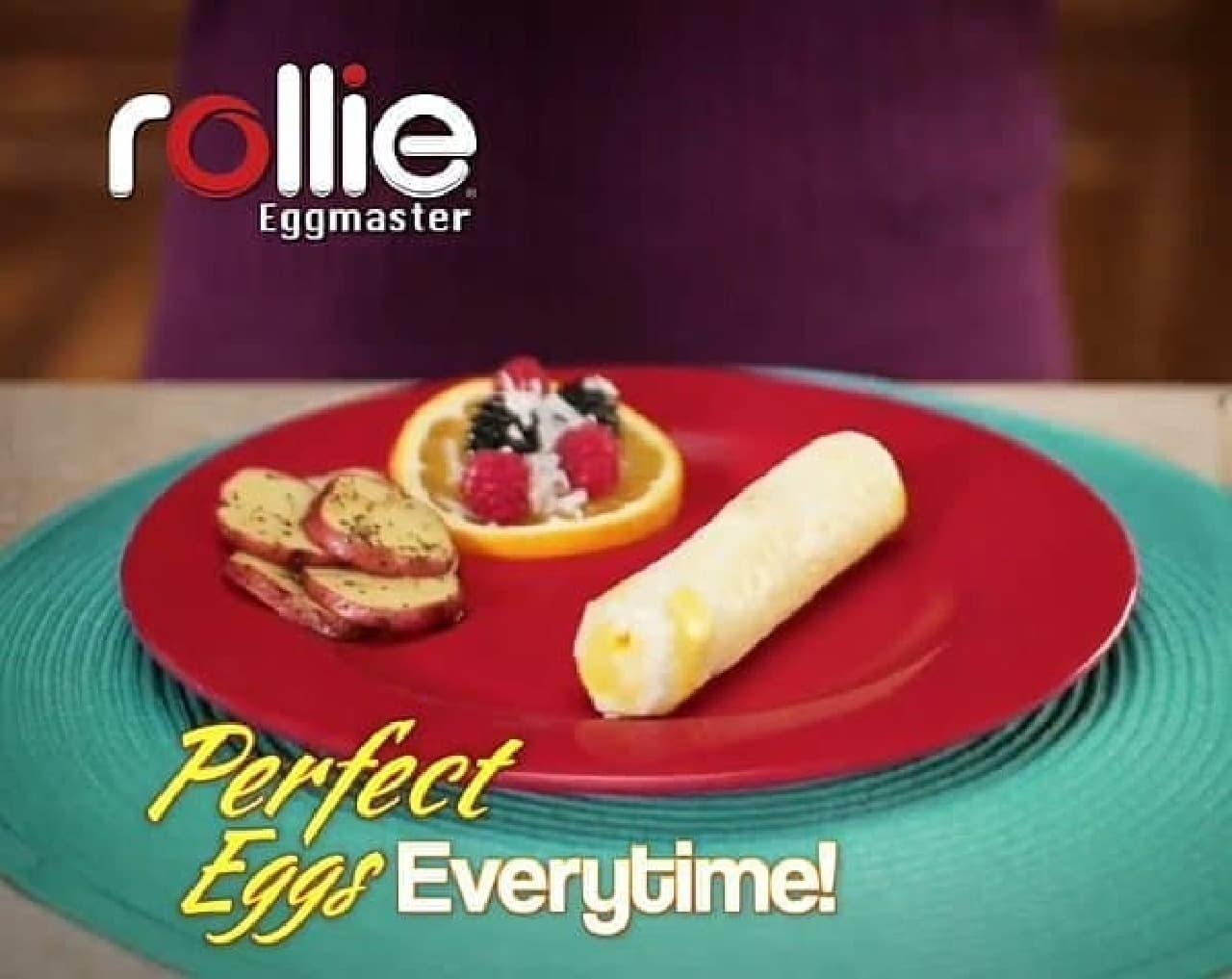 Rollie で作った玉子焼き  どうみても竹輪です
