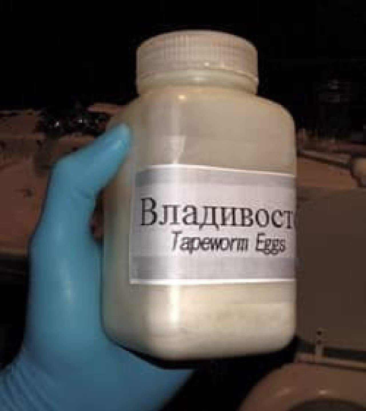 「tapewormeeggs.com」が販売しているサナダムシの卵  サイトには、「簡単に体重を落とせます」とある