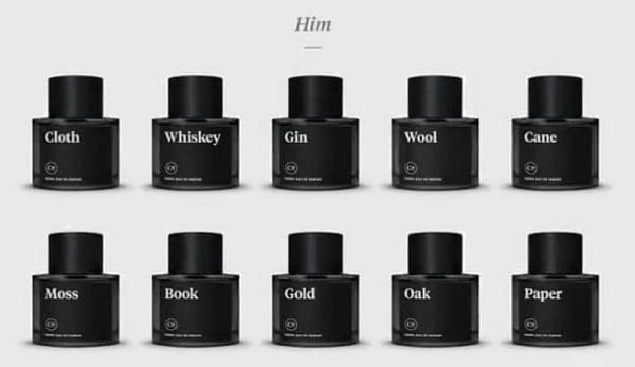 男性向け香水のラインナップ