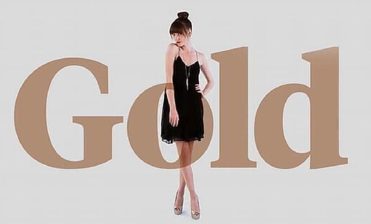 「Gold」は、セクシーな夜におススメの香水です