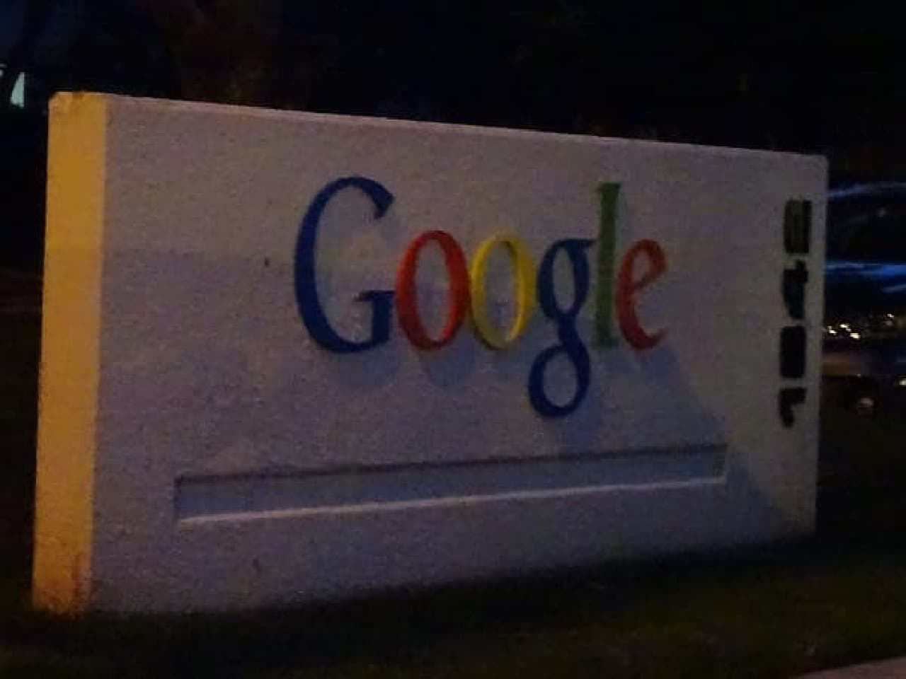 Google も Apple も、働きものの人たちばかりでした