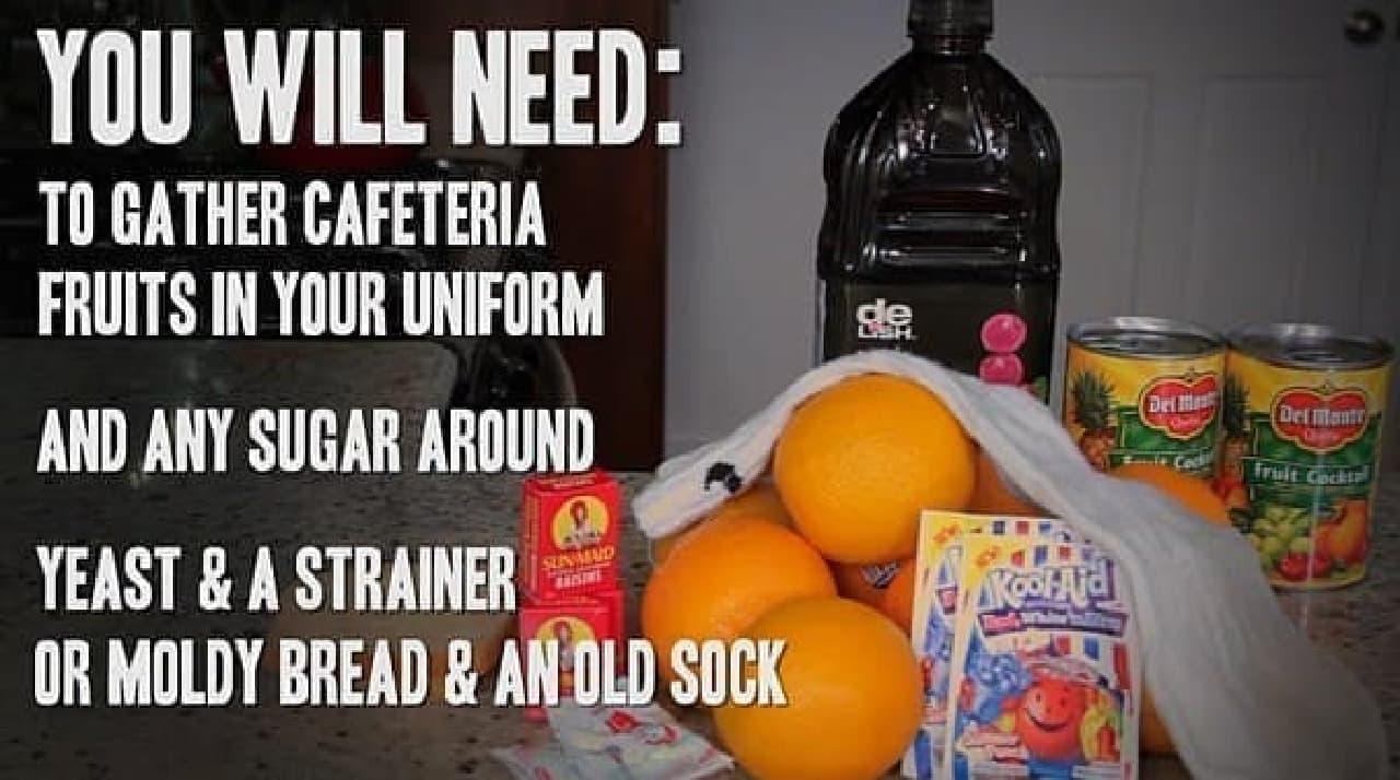 原材料は、フルーツ、ケチャップ、砂糖または砂糖の代わりになるもの、それにパン