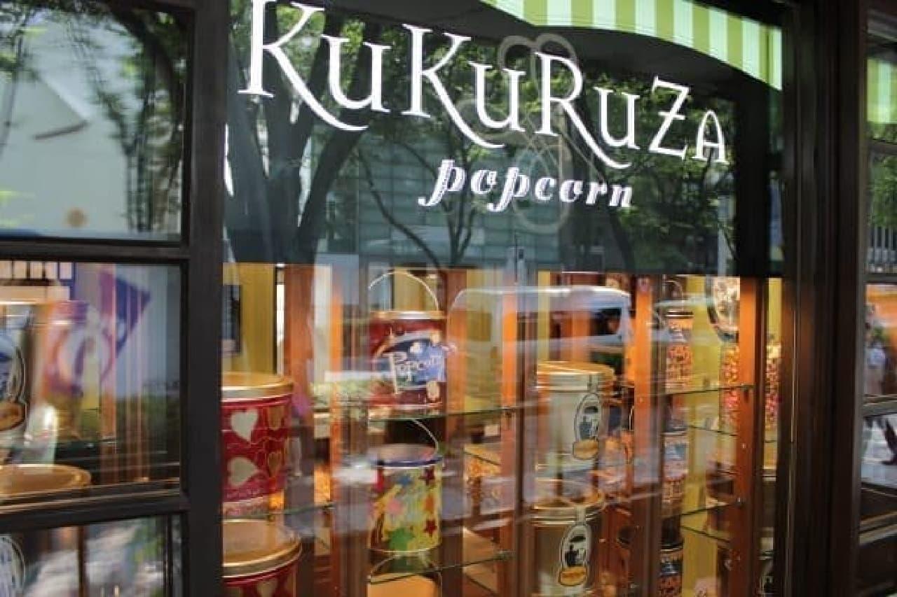 シアトルの人気店が日本初上陸!