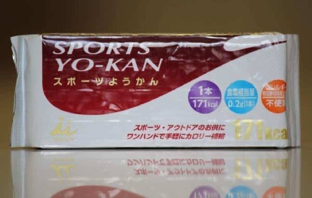 井村屋「スポーツようかん」