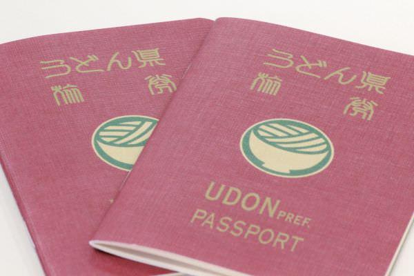 【うどん県】香川県が発行する「公式パスポート」を入手、その中身を徹底レポート!