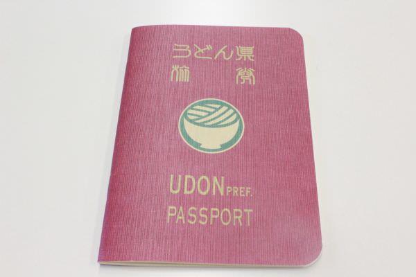 これが「うどん県公式パスポート」だ!