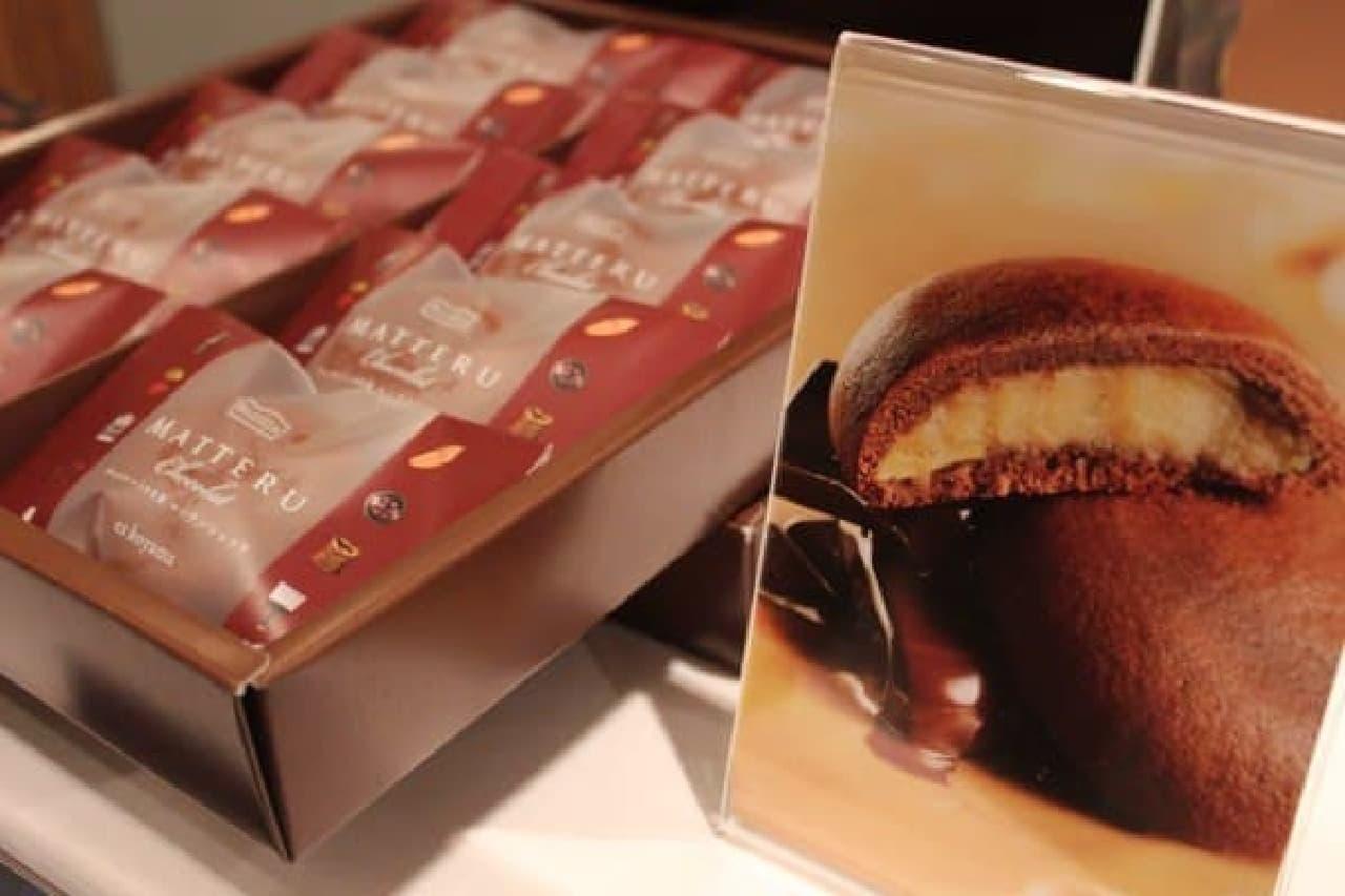 甘くてやわらかい新作菓子「MATTERU」