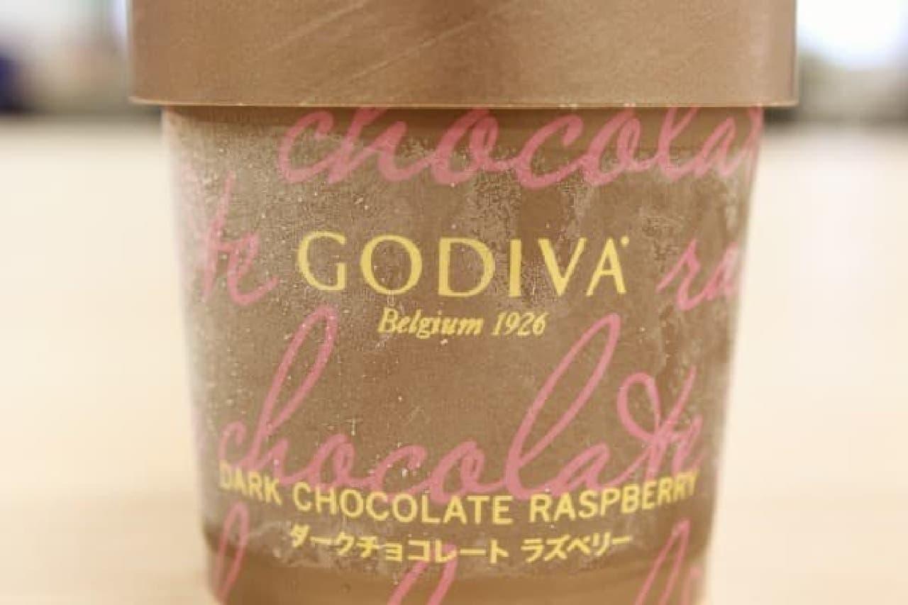 コンビニで買える GODIVA のアイスでひとやすみ