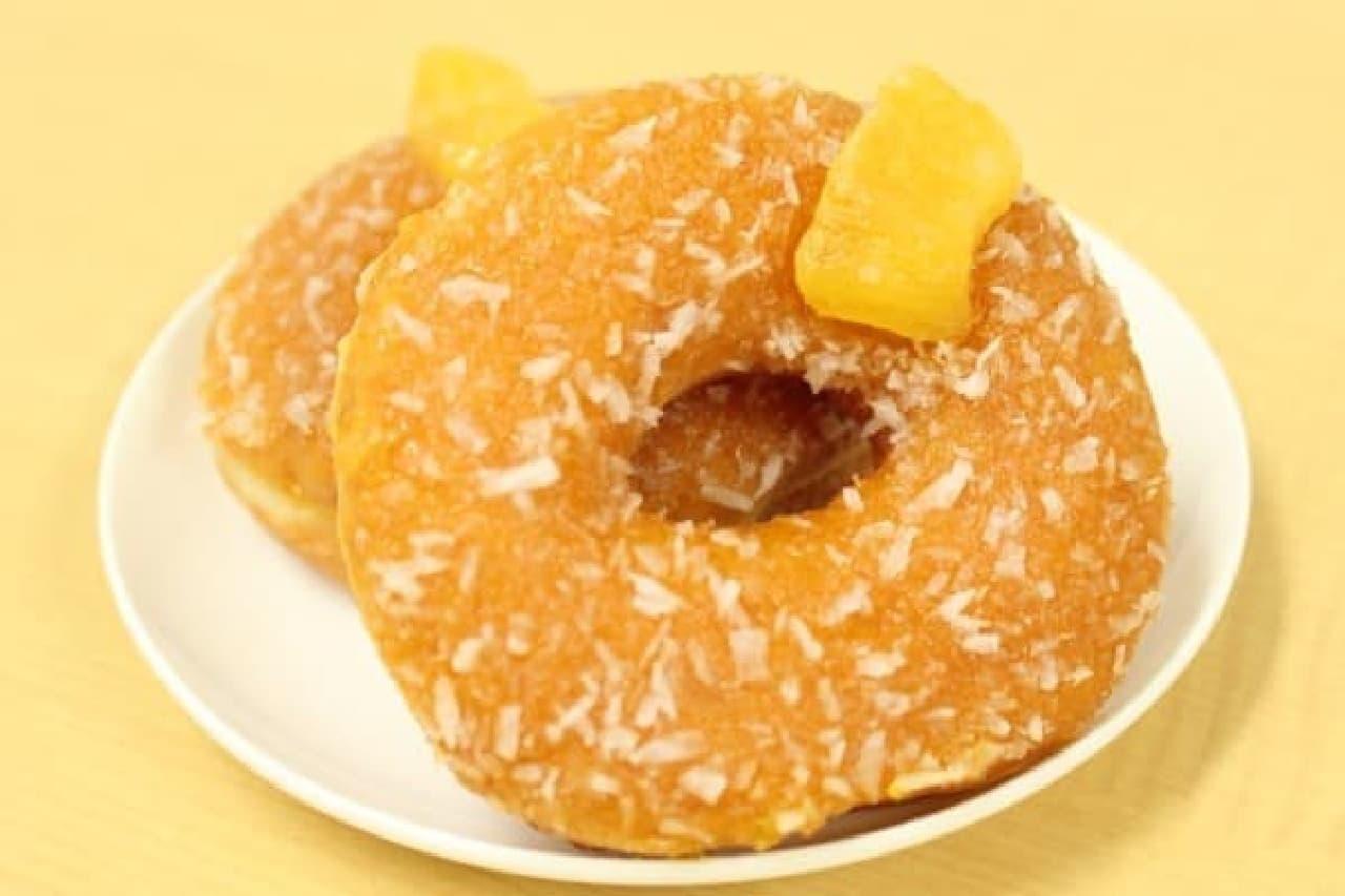 食感の異なる2種のココナッツが特徴