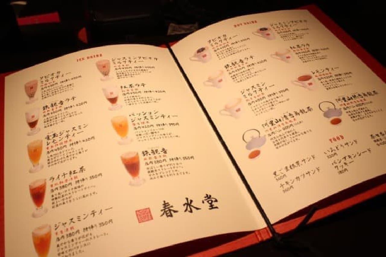 本格的な中国茶も楽しめる