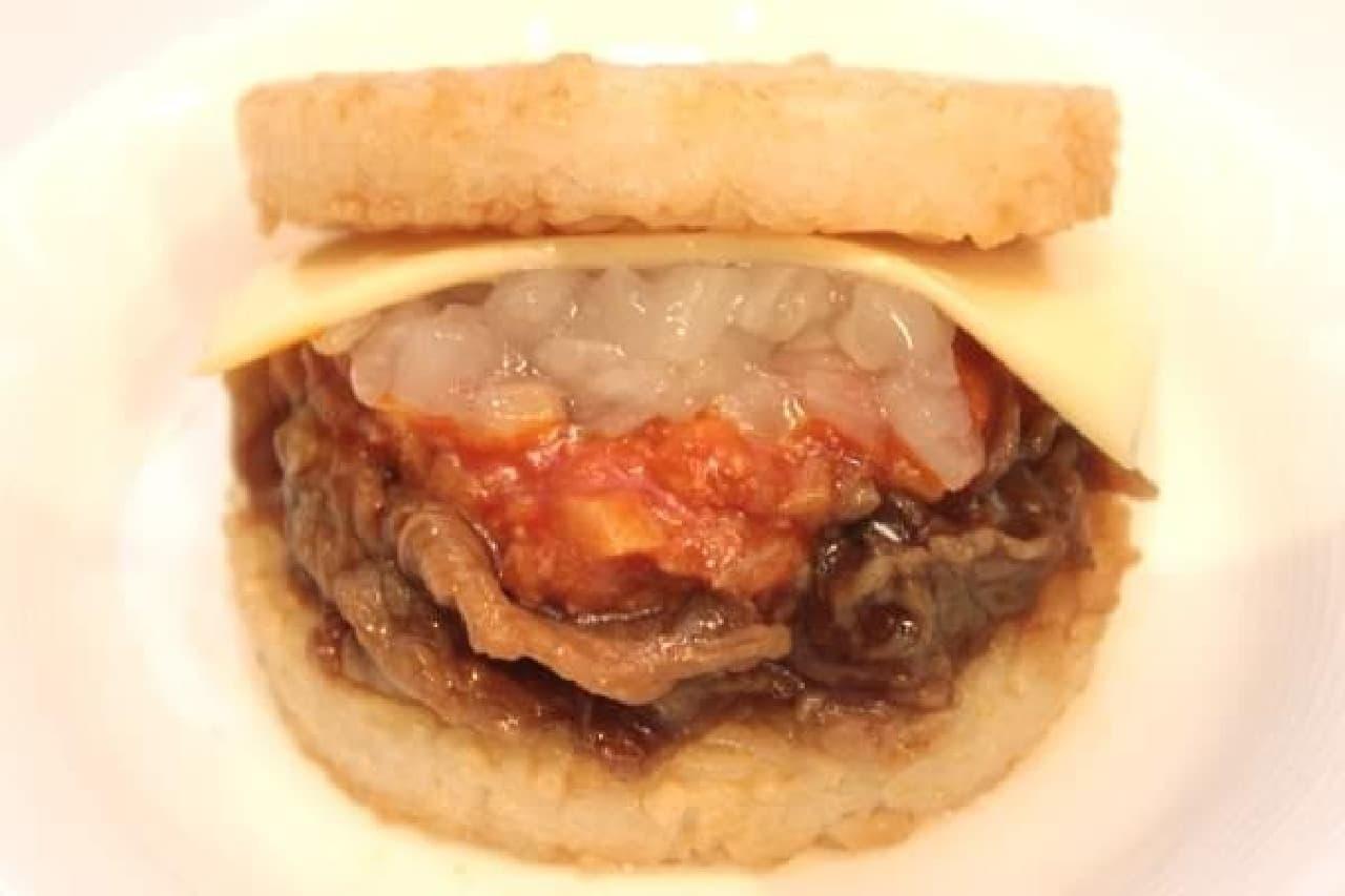 「ミスドのライスバーガー 担々牛焼肉」