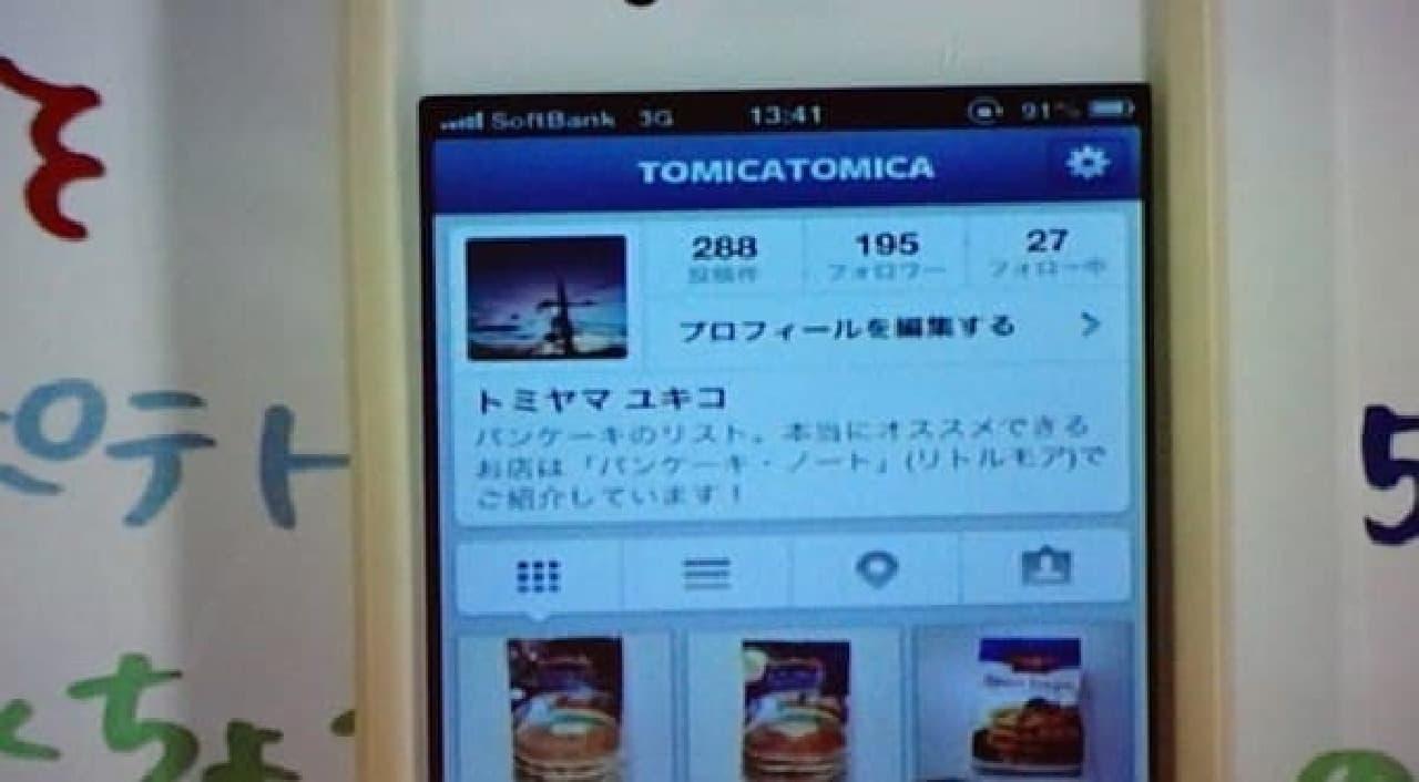 トミヤマさんの Instagram