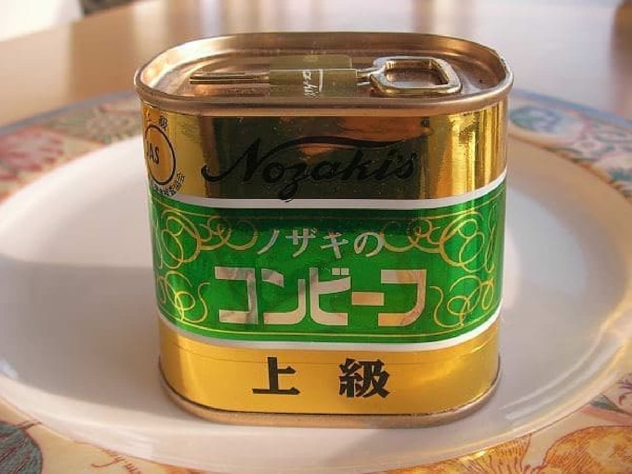 1缶1,000円の「ノザキのコンビーフ『上級』」  金のパッケージがまぶしい!